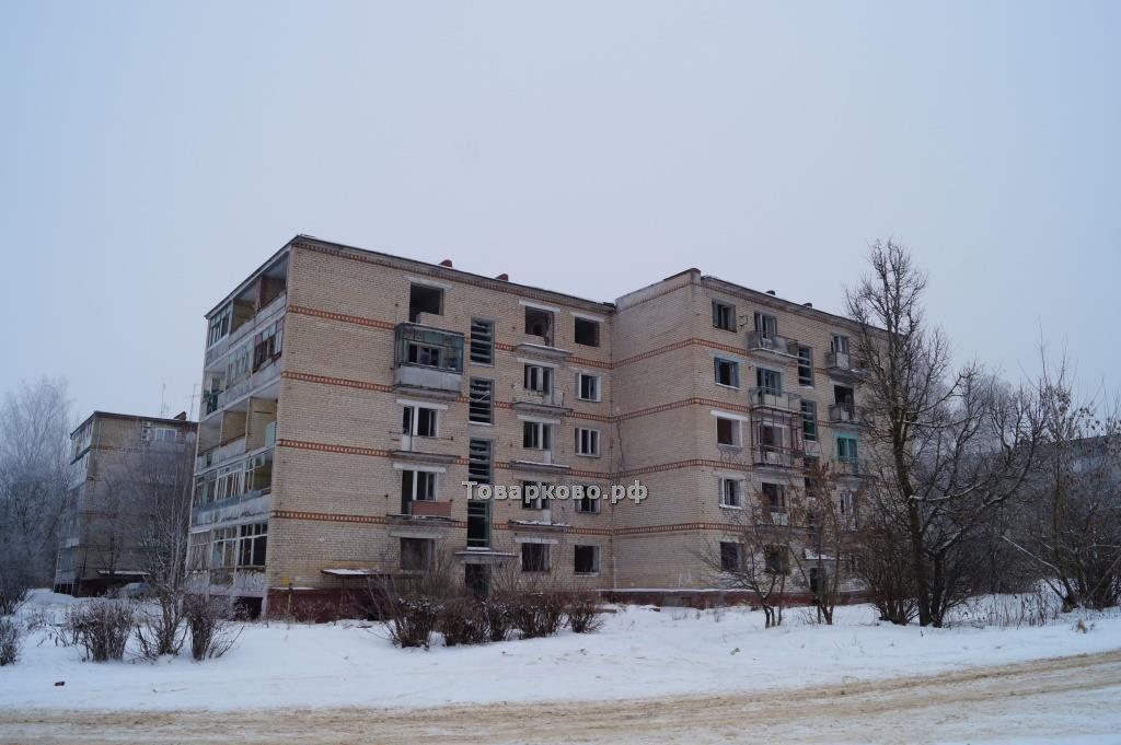 Опасный дом Товарково
