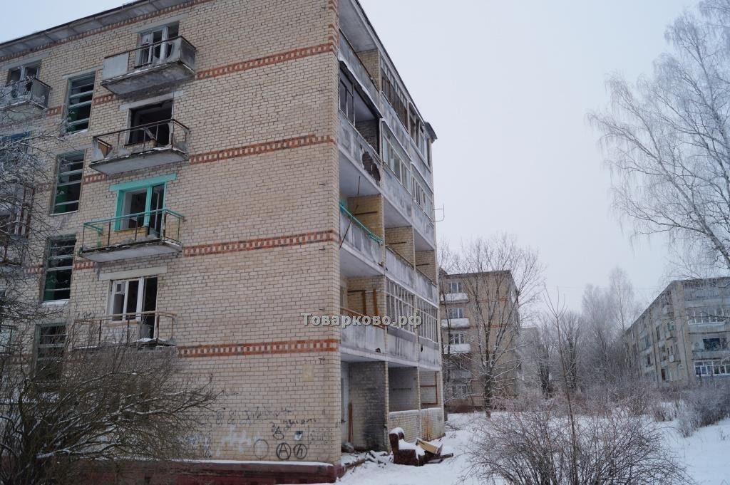 opasno_tovarkovo