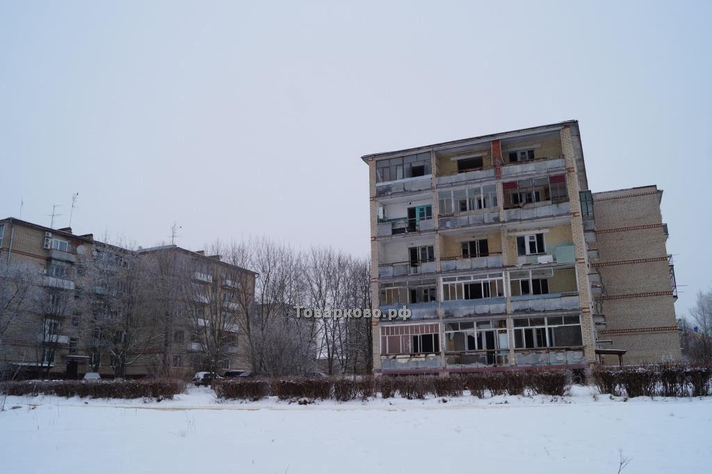 tovarkovo-dom-avariinii