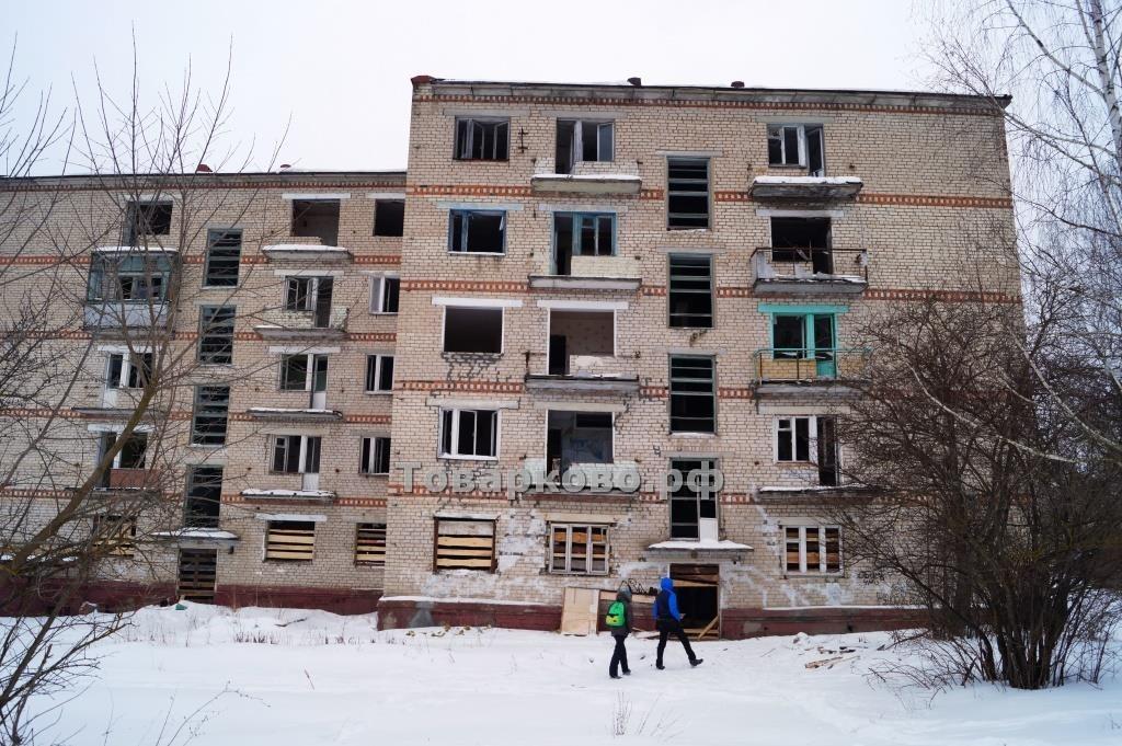 Опасный дом Товарково продолжение