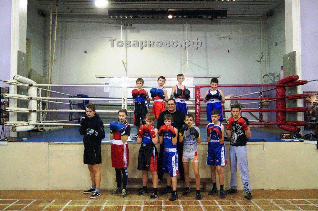 sekciya-boksa