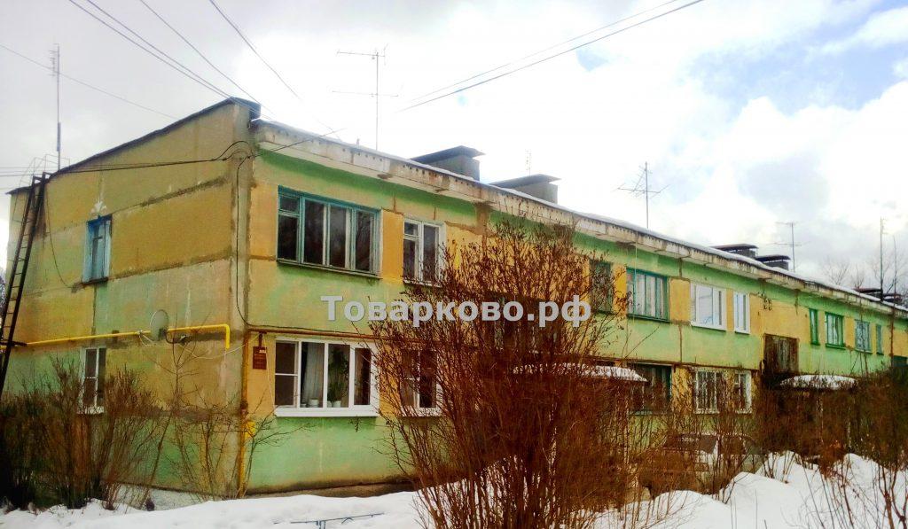 Комнатная квартира Товарково Центральная