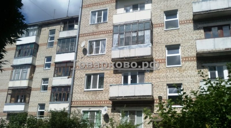 купить квартиру в товарково квартира Набережная Товарково