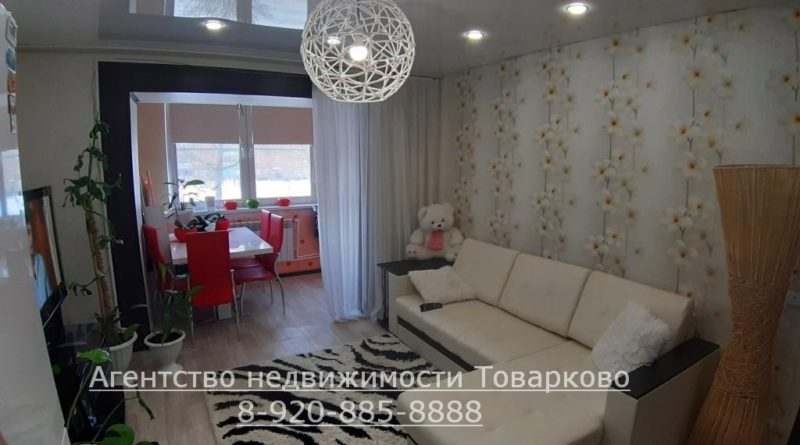 Продаю однокомнатную в квартире Товарково сделан новый ремон, установлена новая мебель и бытовая техника. Площадь 42, кухня 18, комната 16, прихжая 7. Квартира на первом этаже в пятиэтажном кирпичном доме поселка Товарково. 1 700 000. телефон 8-920-885-8888.ru